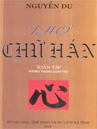 Thăng Long và Hà Tĩnh trong thơ chữ Hán của Nguyễn Du