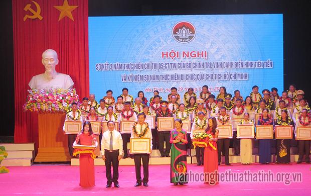 Hà Tĩnh tổ chức sơ kết 3 năm thực hiện Chỉ thị 05-CT/TƯ và kỷ niệm 50 năm thực hiện Di chúc của Chủ tịch Hồ Chí Minh.