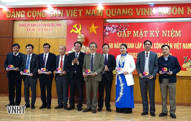 Đảng ủy Khối các cơ quan và doanh nghiệp tỉnh kỷ niệm 90 năm thành lập Đảng