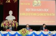 """Hội thảo khoa học """"90 năm lịch sử vẻ vang của Đảng bộ tỉnh Hà Tĩnh"""""""