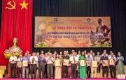 """Lễ tổng kết và trao Giải thưởng VHNT Nguyễn Du; Cuộc thi """"Bạn đọc thuộc Kiều"""" và Cuộc thi """"Viết văn tế Nguyễn Du"""""""